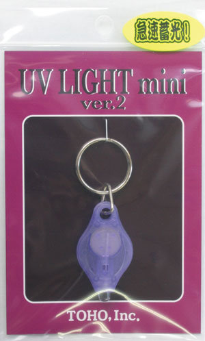Фонарик - брелок TOHO UV LIGHT mini ver.2 - ультрафиолетовый