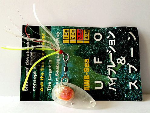 Блесна SHINTOWA ABALONE UFO ORANGE HEAD