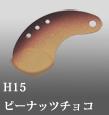 Блесна IVYLINE Habbi H15-2.1g