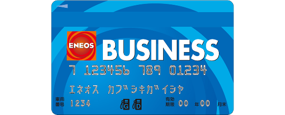 business_im01.png