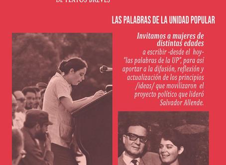 "Ampliación plazo concurso de textos breves ""Beatriz ""Tati"" Allende Bussi"""