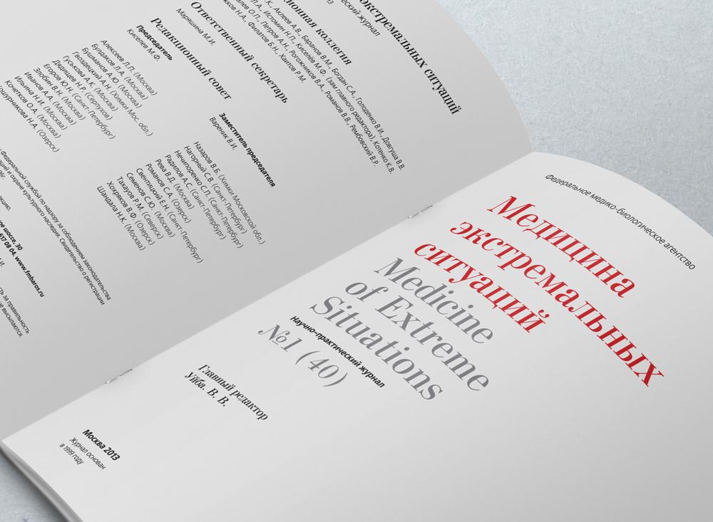 Дизайн издания