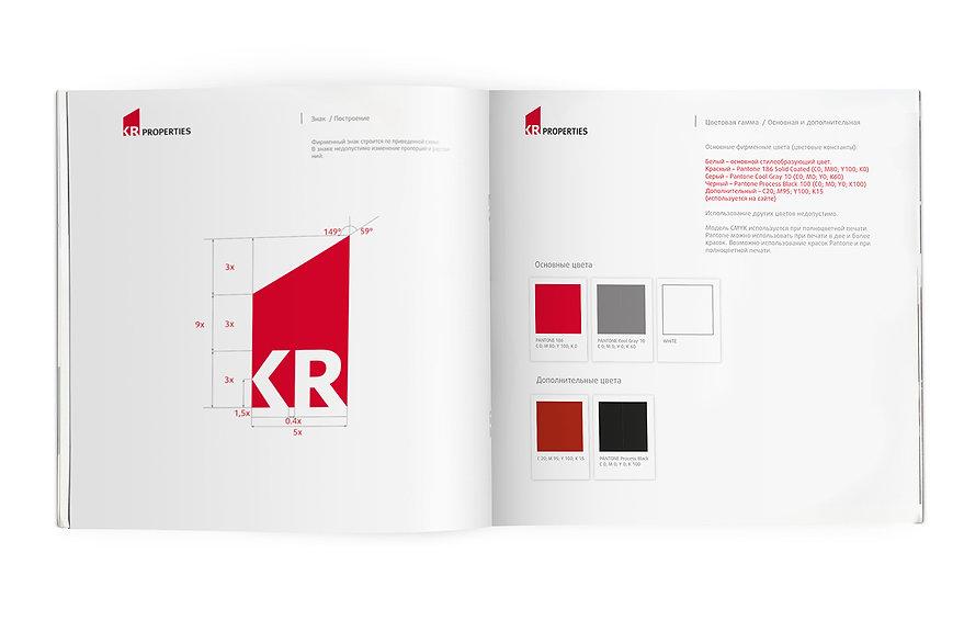 KR_book_logo_1.jpg