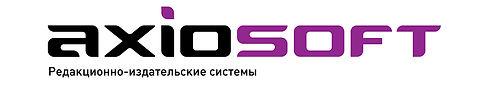 Логотип Axiosoft