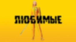 Логотип Промо виасат