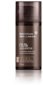 siberian wellness знак, логотип, гель для бритья