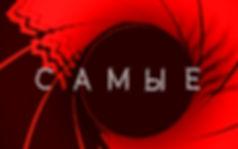 Логотип Промо виасат Logo