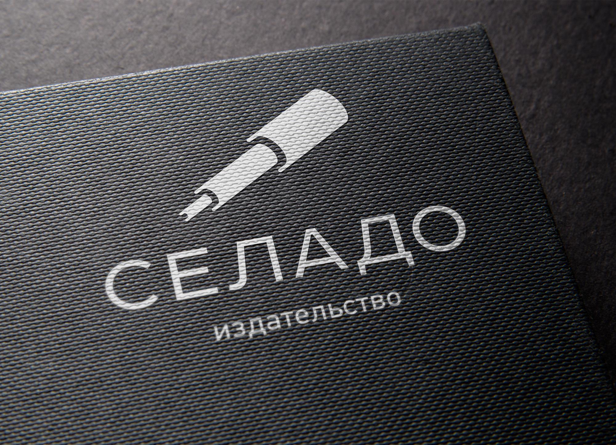Логотип и стиль издательства
