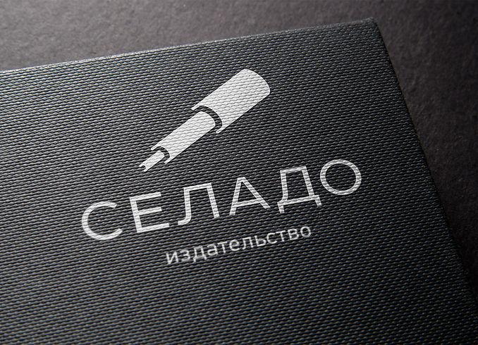 логотип издательство селадо