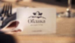 логотип кафе облака