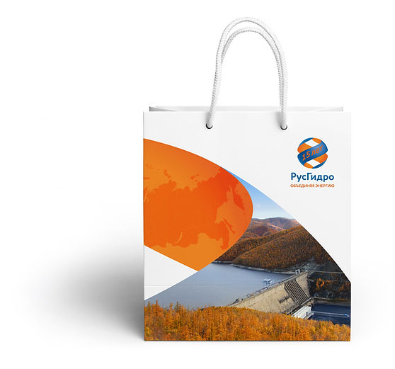 Metafora branding Rusgidro, пакет с логотипом 15 лет