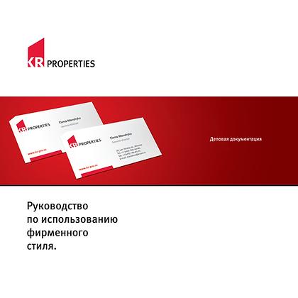 KR_brandbook_001.png