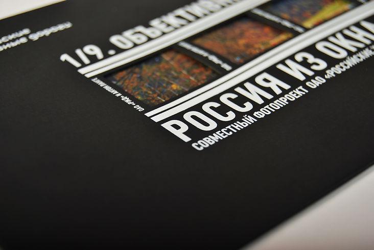 логотип rockfm