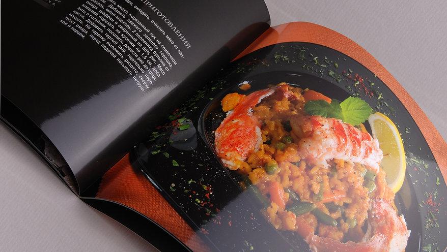 Дизайн книги фотосъемка еды