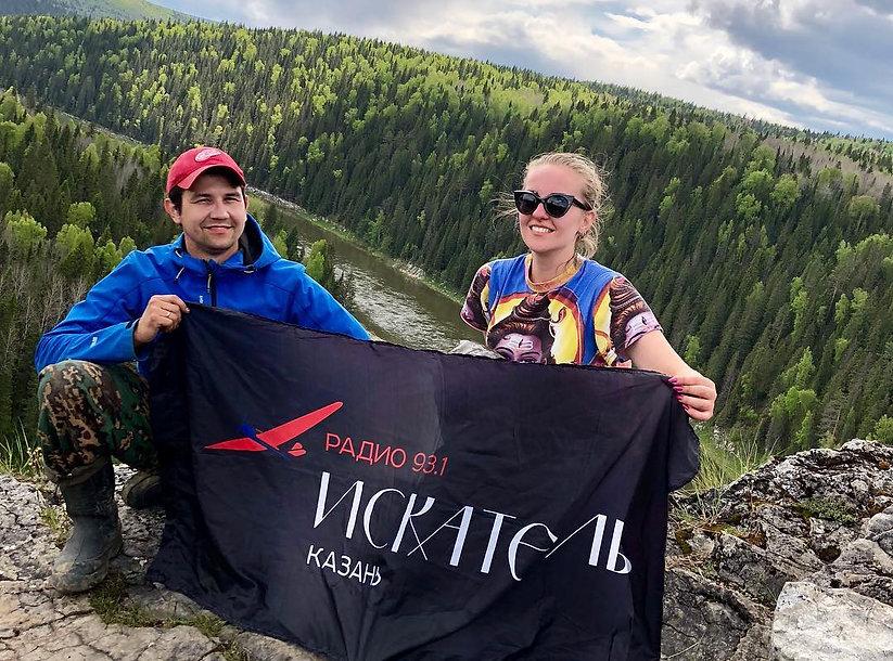 iskatel_flag.jpg