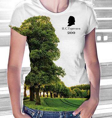 футболка-тургенев2.jpg