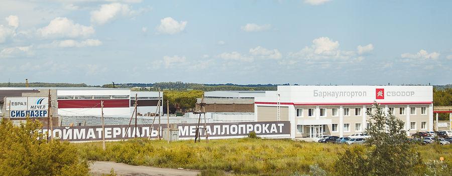 Сводор Барнаул Евраз Мечел Склад Стройматериалы Металлопрокат