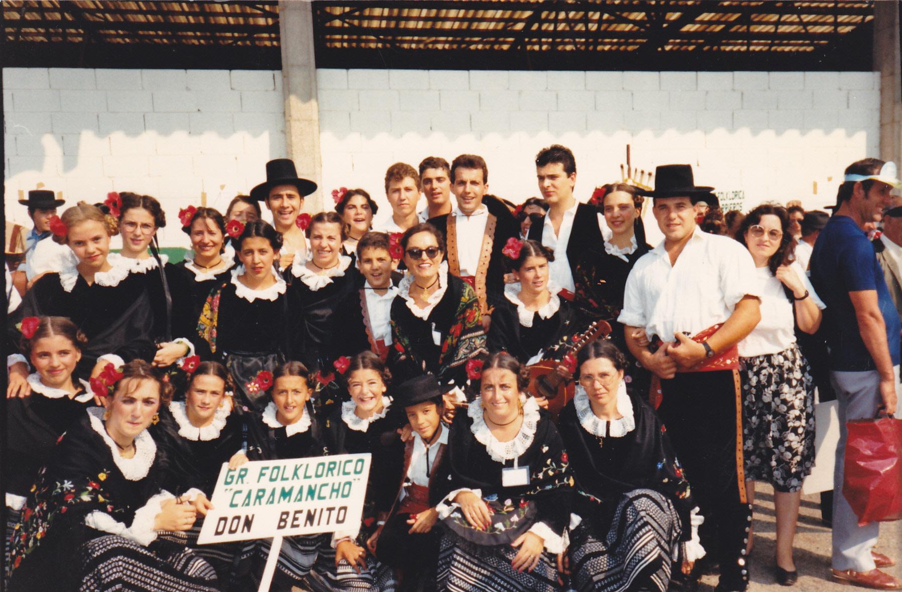 1989 - Trujillo (Dia de Extremadura, 8 de Septiembre) 01