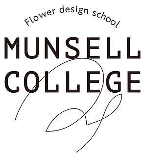MUNSELL.WEB_COLLEAGE_page-00011.jpg
