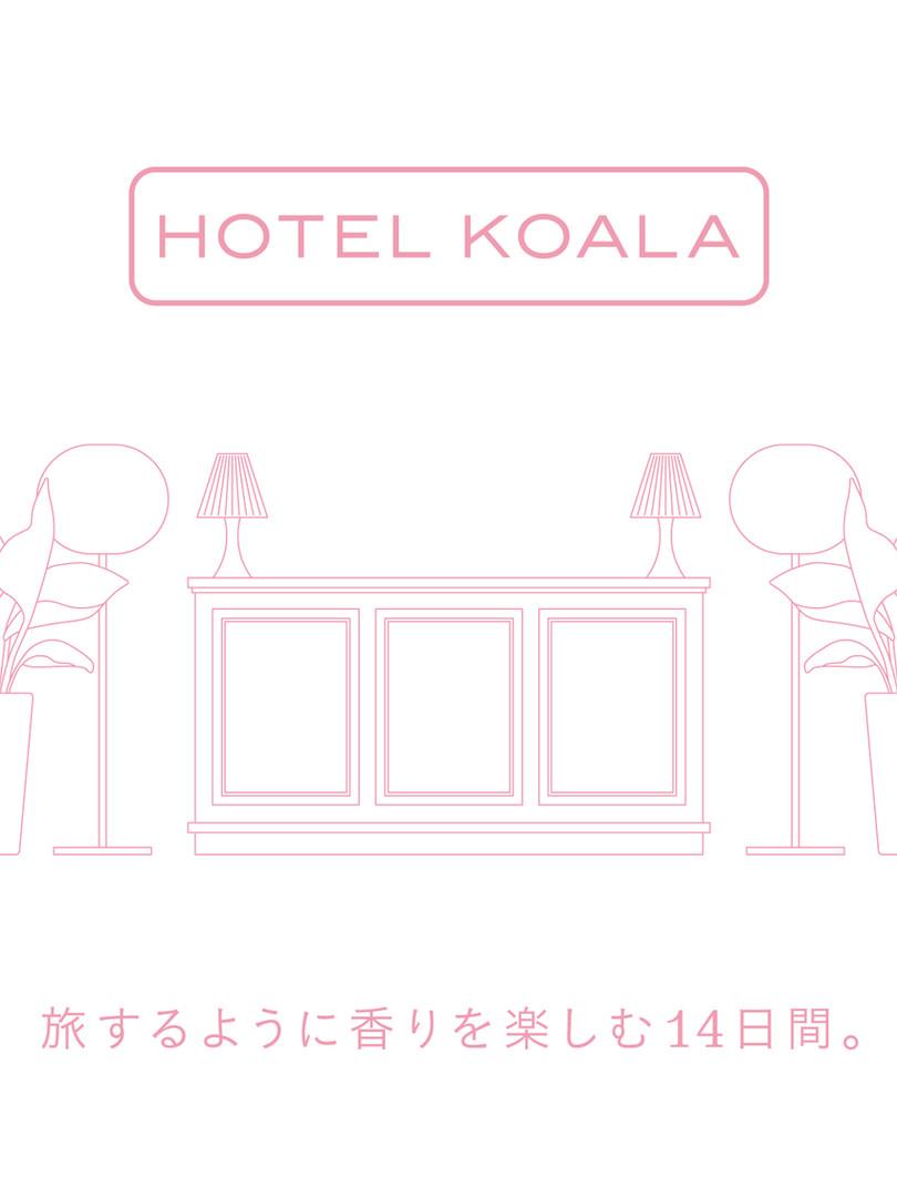 KOALA BEAUTY リミテッドストア「HOTEL KOALA」@松屋銀座