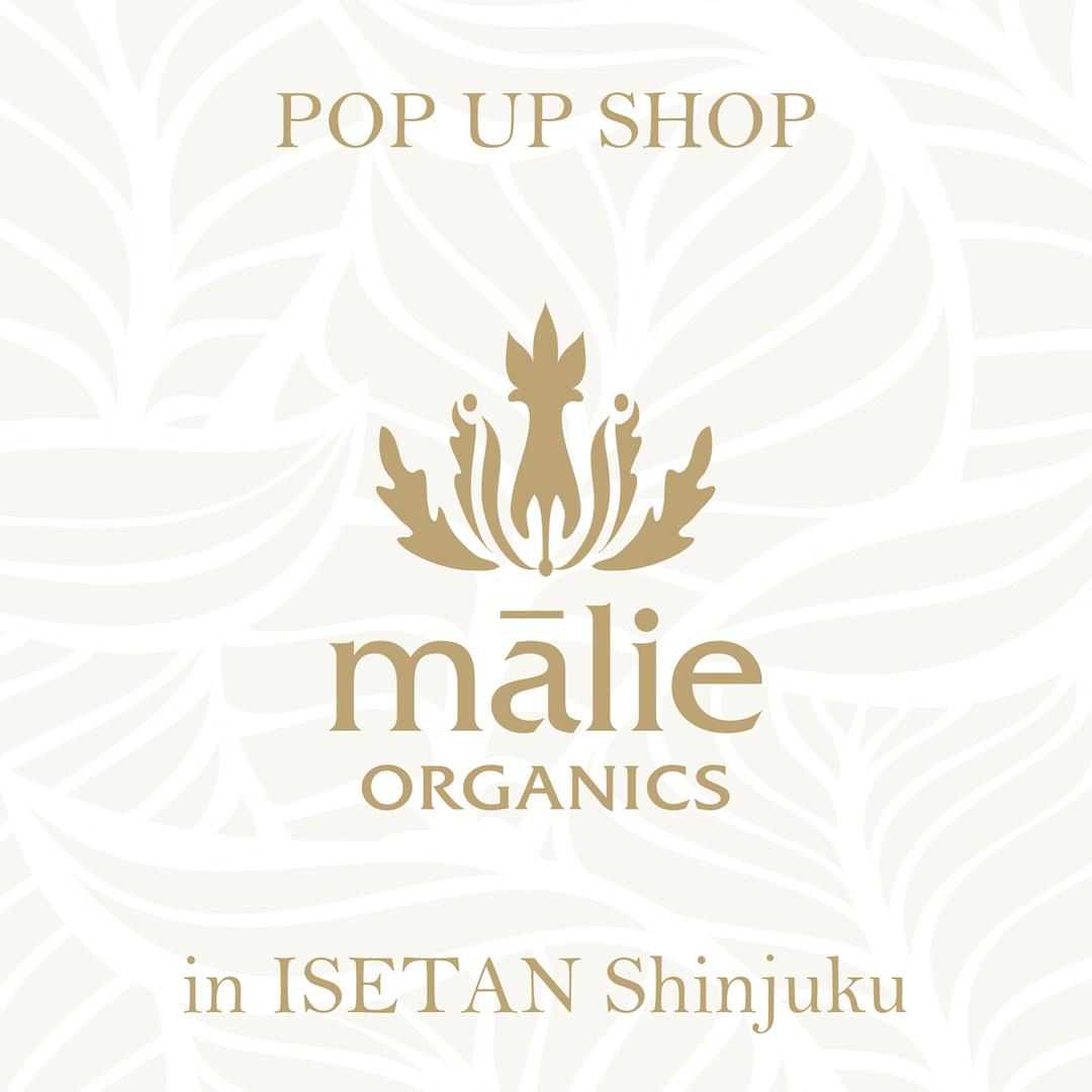 Malie Organics at 新宿伊勢丹ビューティーアポセカリー