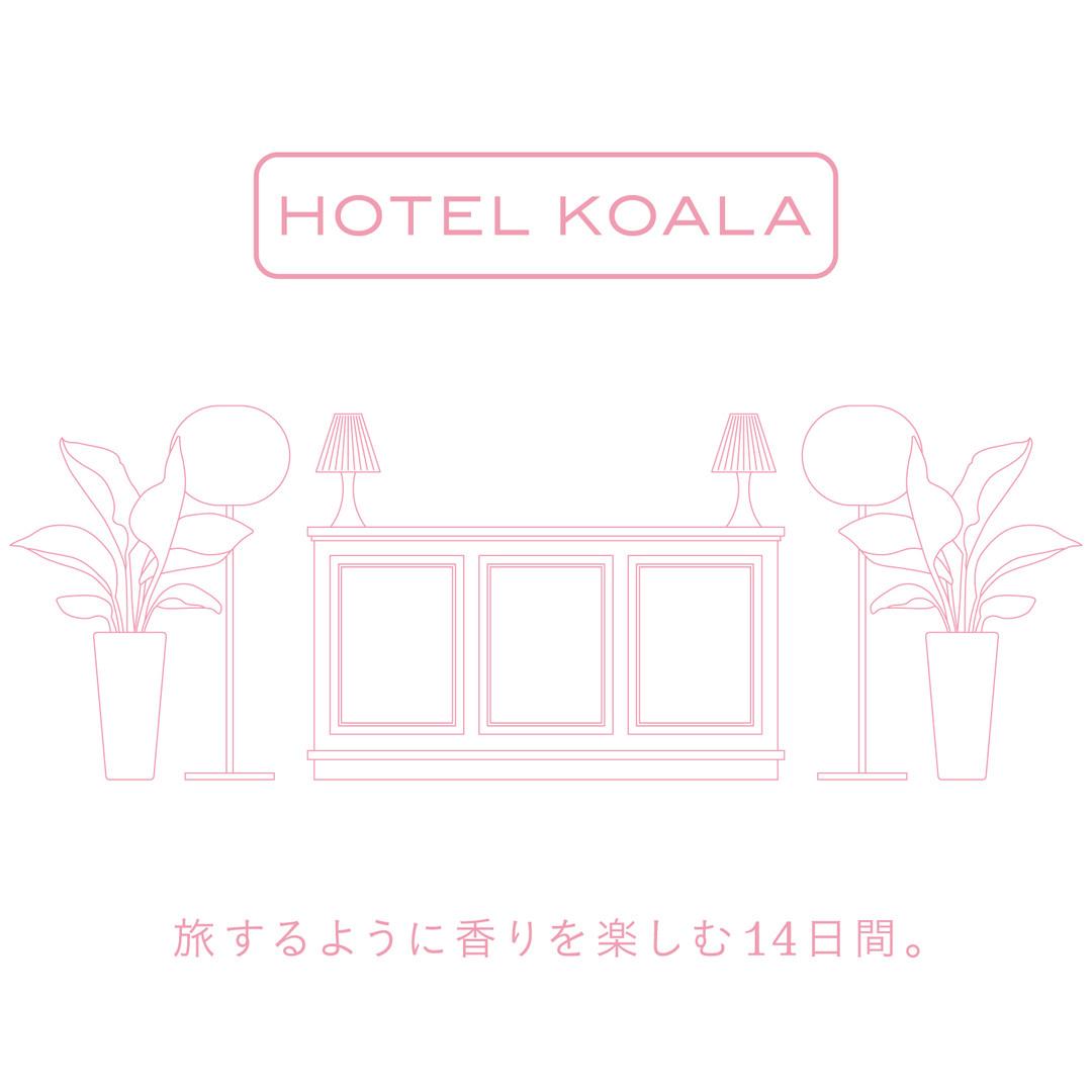 """LIMITED STORE """"HOTEL KOALA"""" @ Matsuya Ginza"""