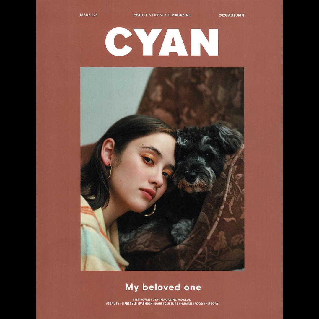 CYAN Aut 2020
