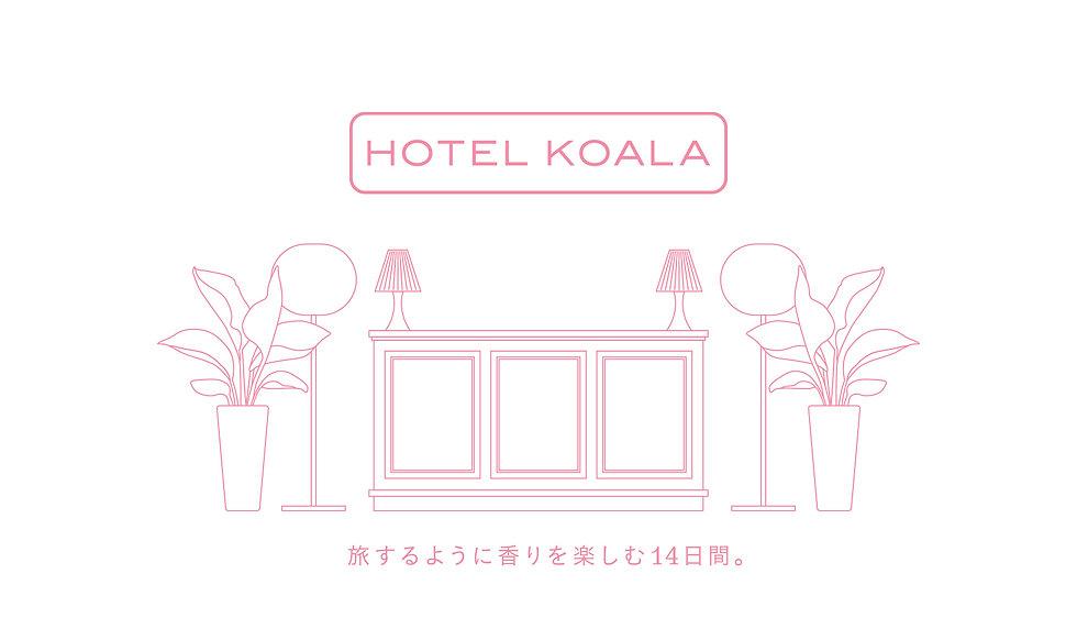 KB_matsuya_web.jpg