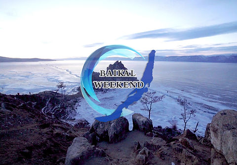 Ice tour to the frozen lake Baikal