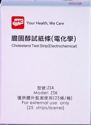 eHC 膽固醇試纸條(電化學) - 25張 (EAN: 4897099040064) (不適用於買滿$600送口罩優惠)