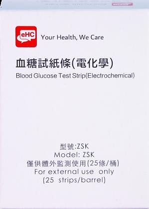 eHC 血糖試纸條(電化學) - 25張 (EAN: 4897099040040)(不適用於買滿$600送口罩優惠)