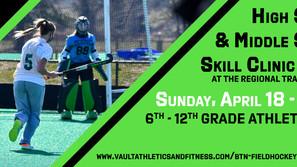 April Field Hockey Skills Clinic