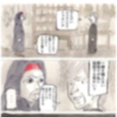 akaikami.jpg