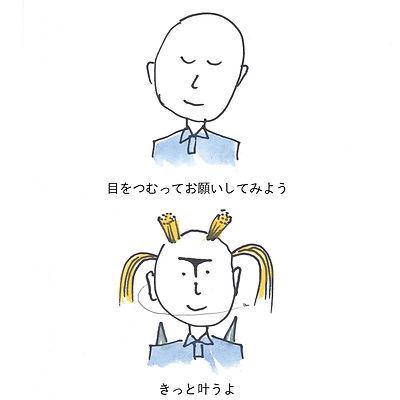 etoshi.jpg