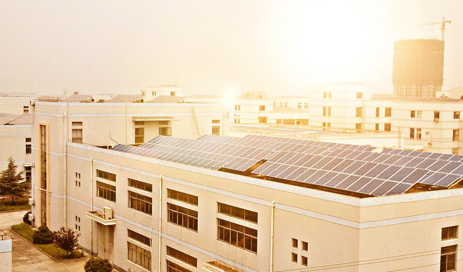 Guanghua Industrial Park Solar Power Rooftop Project (China)