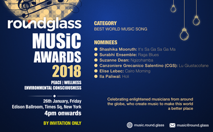 Roundglass Music Awards