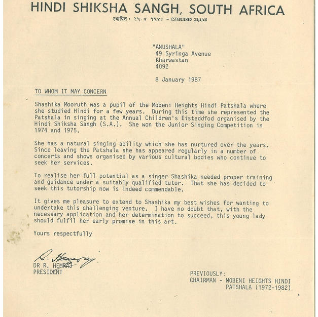 Hindi Shiksha Sangh South Africa