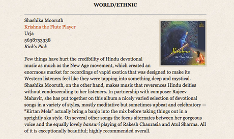 Review of Krishna, The Flute P