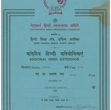 Singing competition certificate