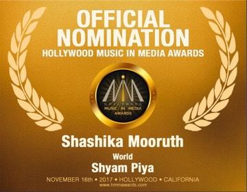HMMA Awards