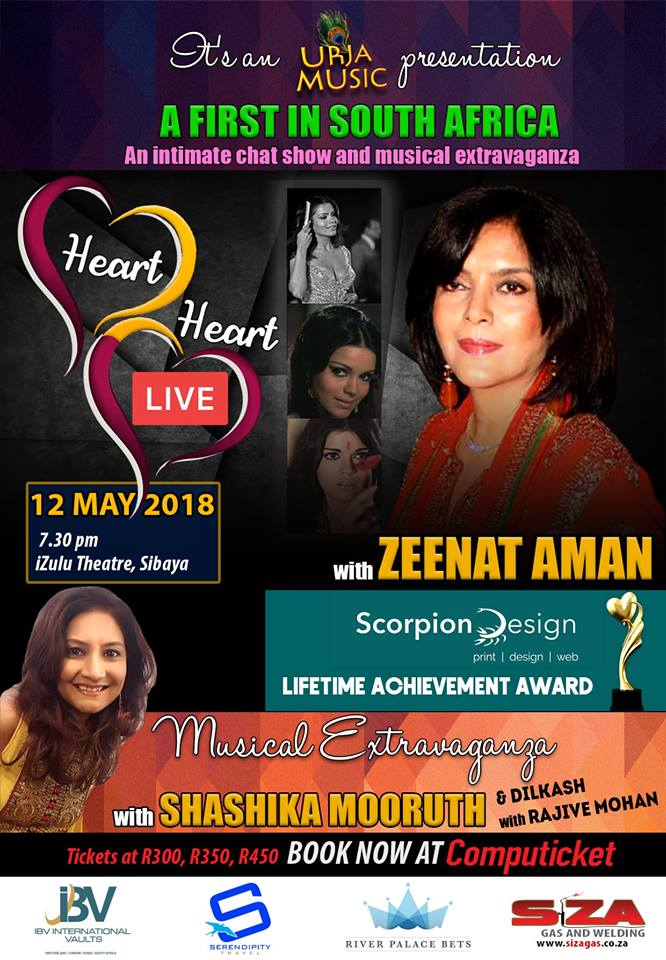 HEART TO HEART WITH ZEENAT AMAN