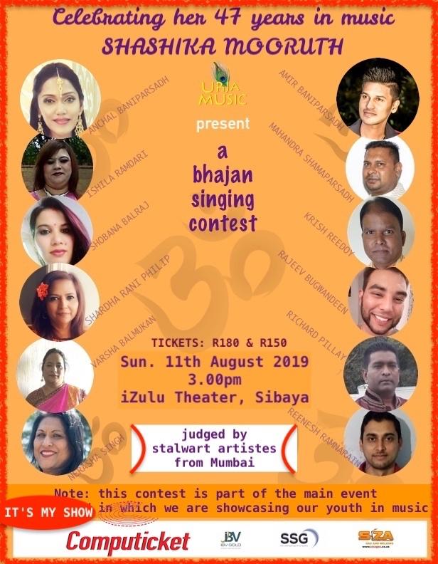 bhajan contest