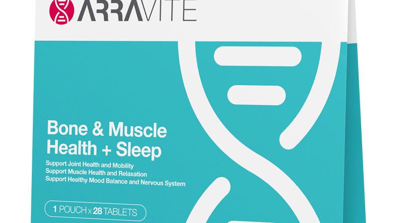 澳洲ARRAVITE 氨糖维骨力睡眠片