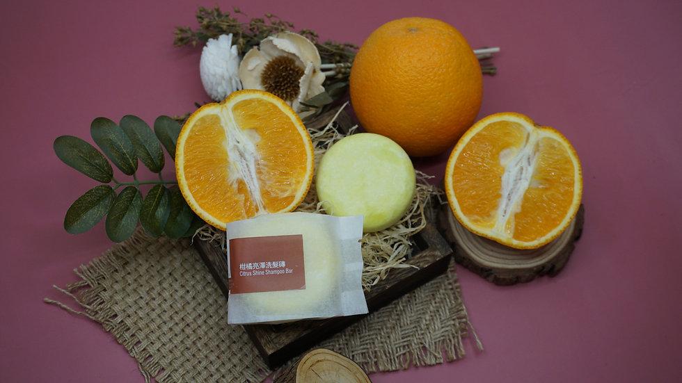 柑橘亮澤洗髮磚 Citrus Shine Shampoo Bar
