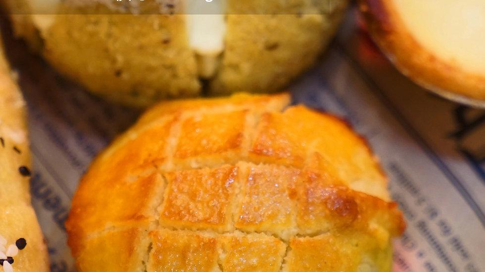 生酮酥皮菠蘿包 Keto Pineapple Bun
