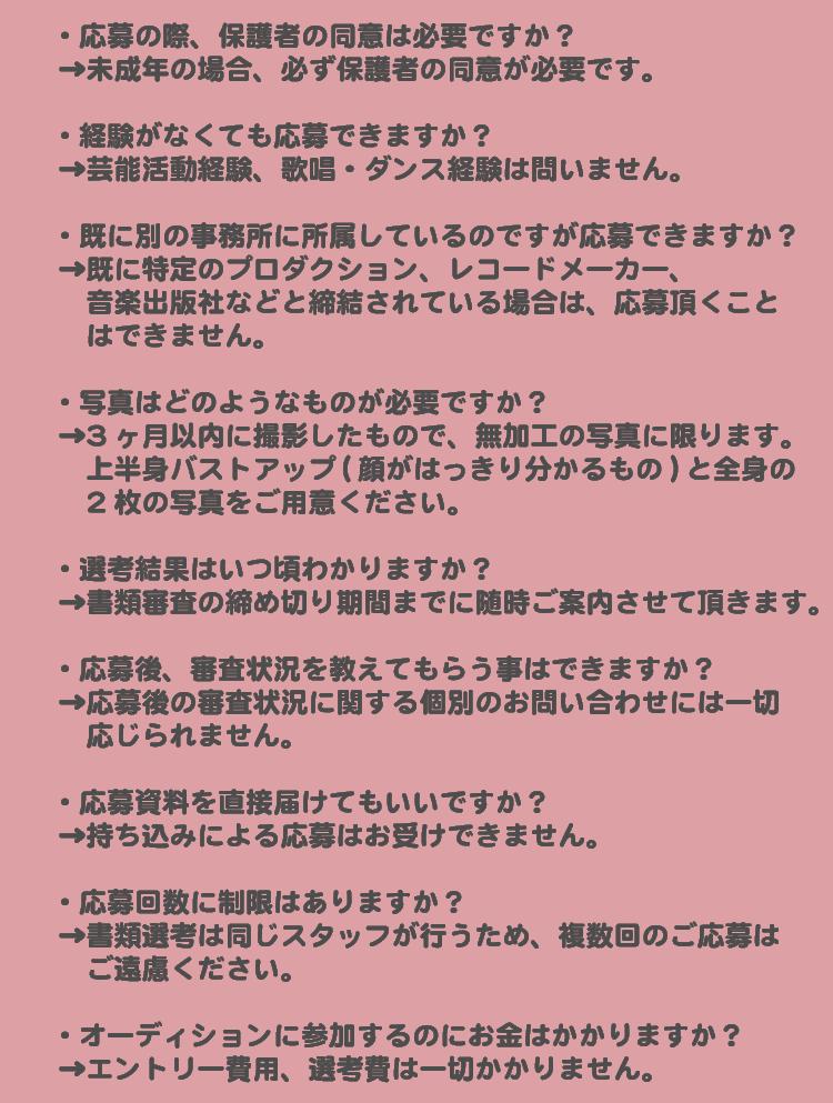 Q&A_内容.png