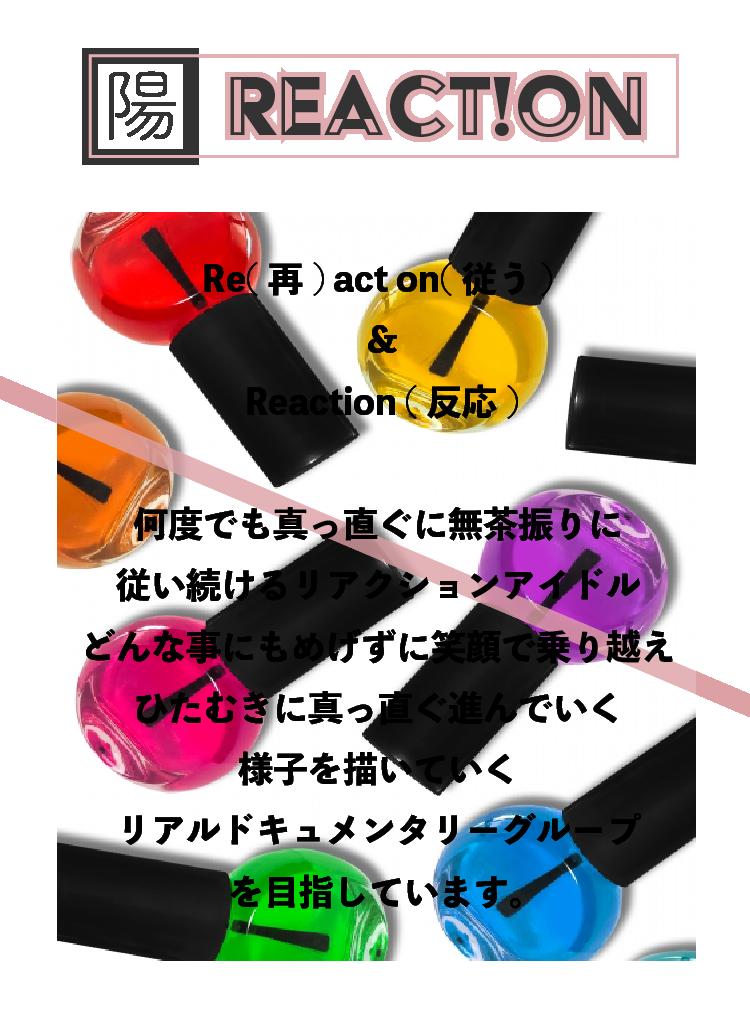 ユニットコンセプト_内容01.png