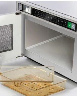 Amana MGS Microwave.JPG