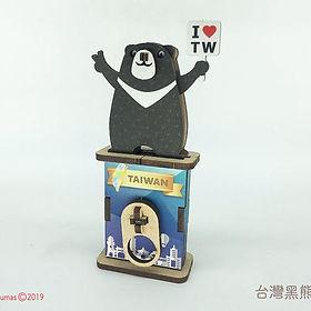 mc-001_tai_wan_hei_xiong_s.jpg