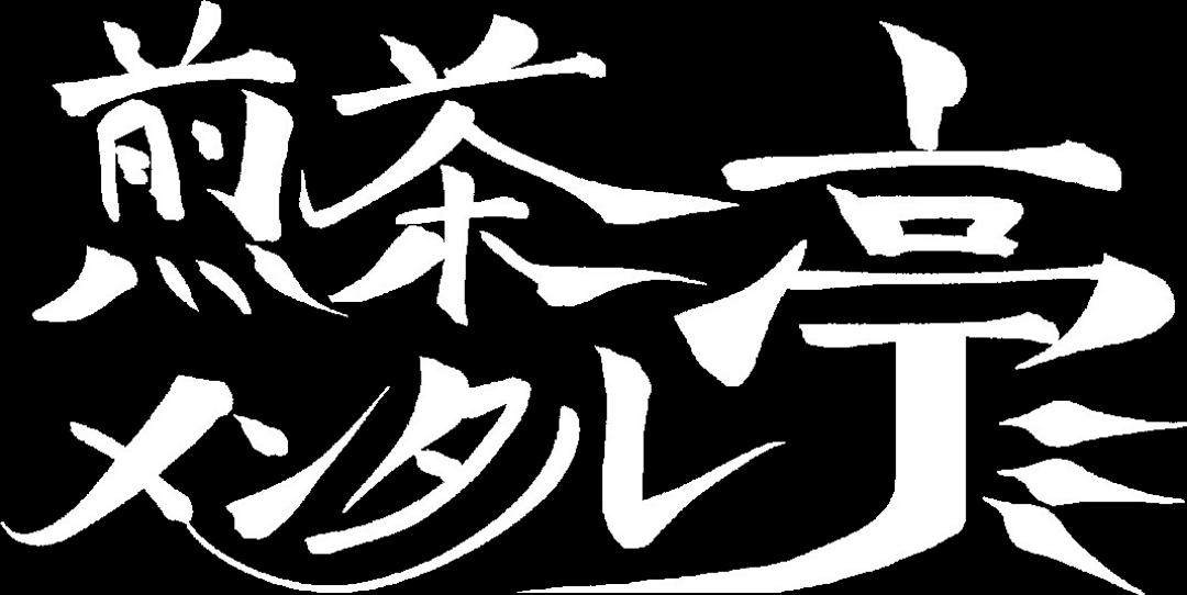 【東方】サークルメンバー 募集【作編曲・絵師等】